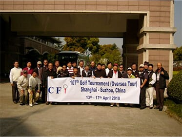 cfi-golf-tournament-2010